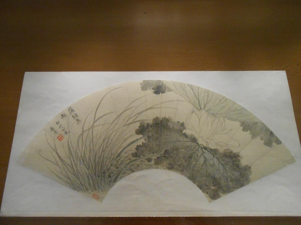 Musée Guimet fleur de lotus Yun Shouping